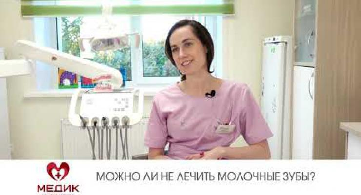 Embedded thumbnail for Отвечает детский стоматолог!