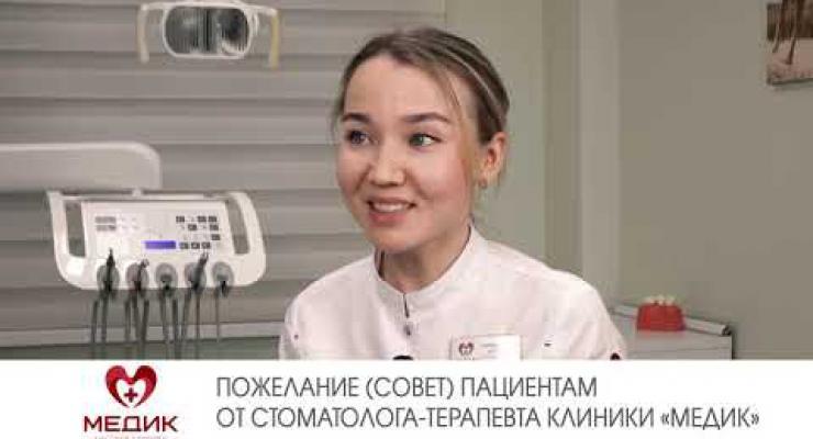 Embedded thumbnail for Отвечает стоматолог-терапевт! (ч.2)